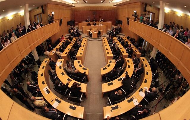 בית הנבחרים הקפריסאי