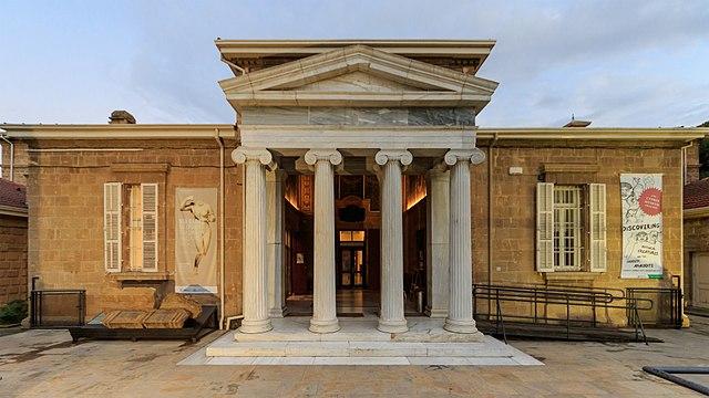 חזית הכניסה למוזיאון קפריסין בניקוסיה