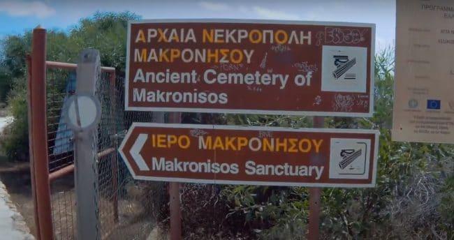 קברי מקרוניסוס - Makronissos Tombs