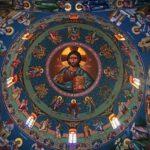 מוזיאון אייקון (Icon) בקיריניה